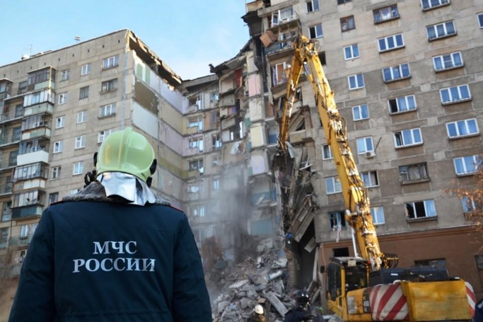 Спасательная операция завершена. Остается разбор завалов. Фото: ГУ МЧС по Челябинской области