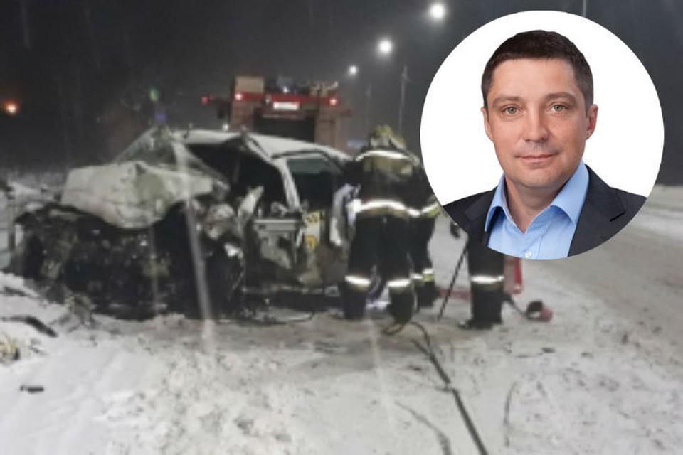 Вез талантливых детей на Кремлевскую елку: депутат ярославской облдумы попал в смертельную аварию