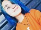 В селе Воронцовка под Краснотурьинском жестоко убили 18-летнюю девушку