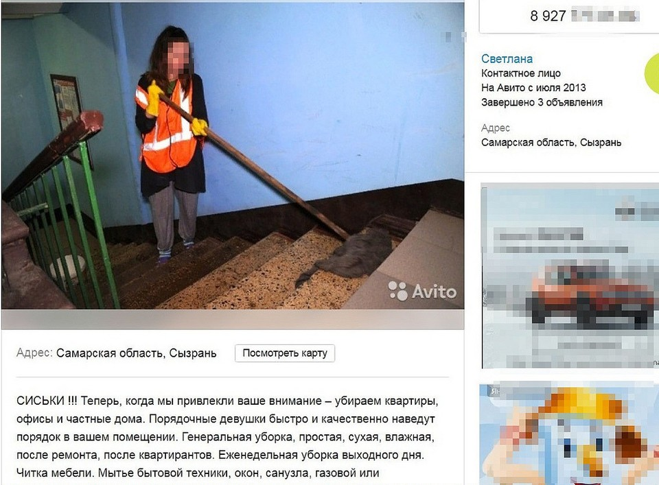Работа в сызрани для девушки девушки ищут работу по вахте