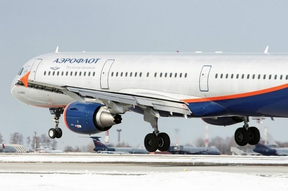 Аэрофлот запустил продажу льготных билетов — Льготы всем 64