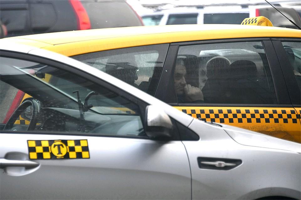 Россияне назвали самые востребованные дополнительные сервисы в такси.