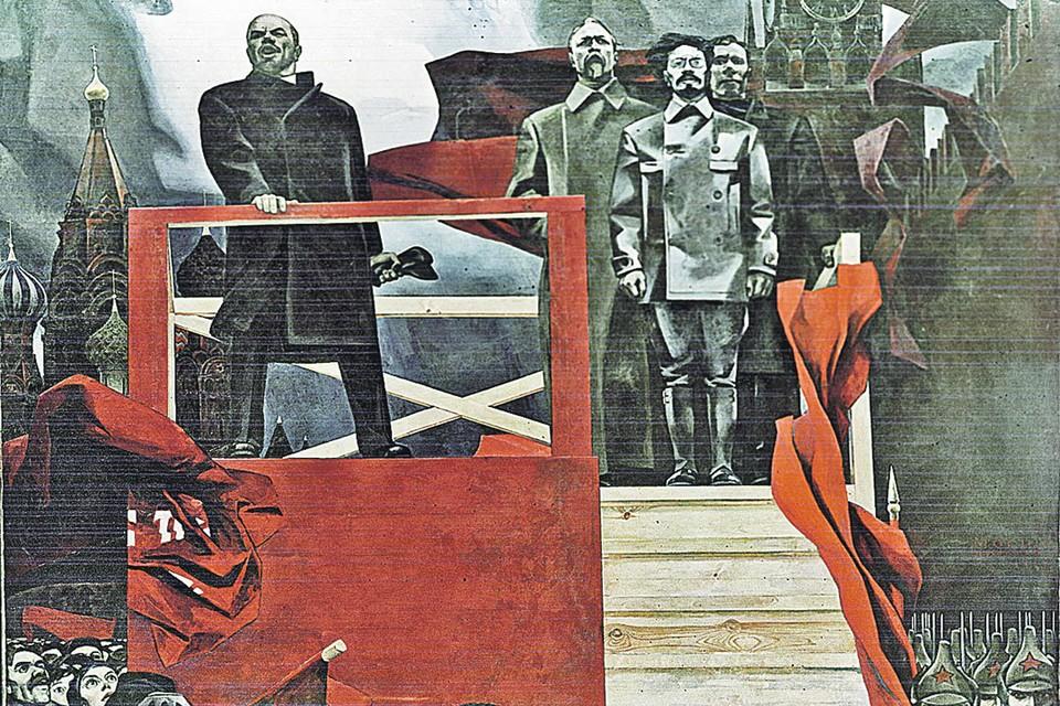 Картина «1918-й», написанная во времена хрущевской оттепели, вызвала большой скандал. В СССР Ленина было принято изображать добрым дедушкой, а не властным и жестким лидером революции. Художникам Мосину и Брусиловскому крепко досталось за такой плевок в образ вождя.