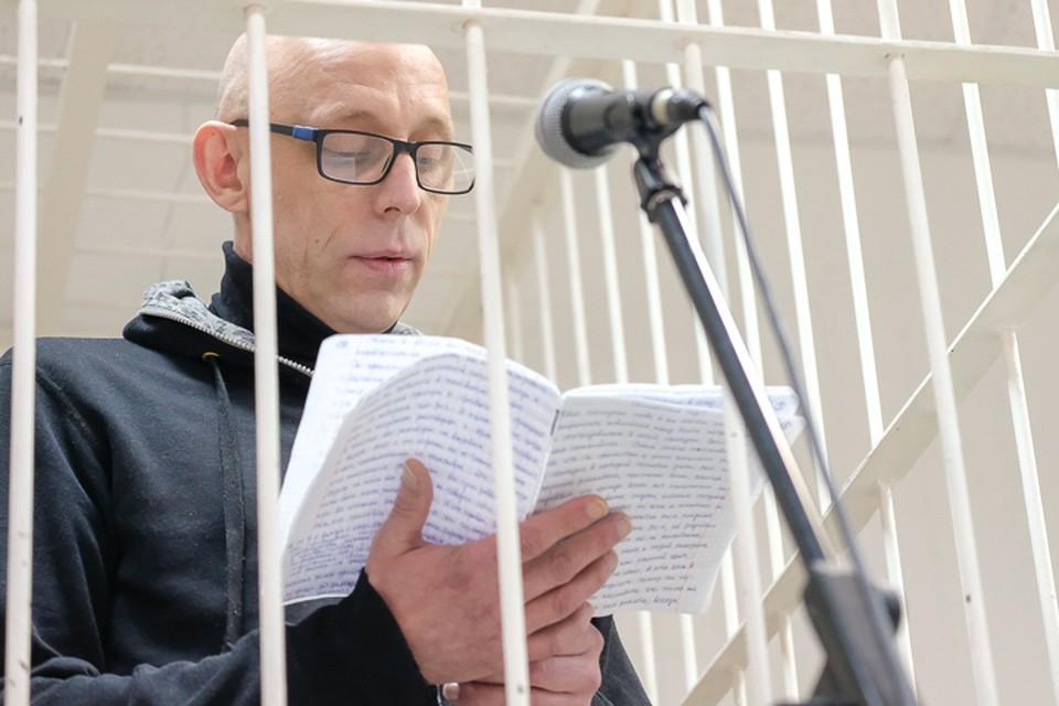 Вадим Виноградов выступает в зале суда Карелии