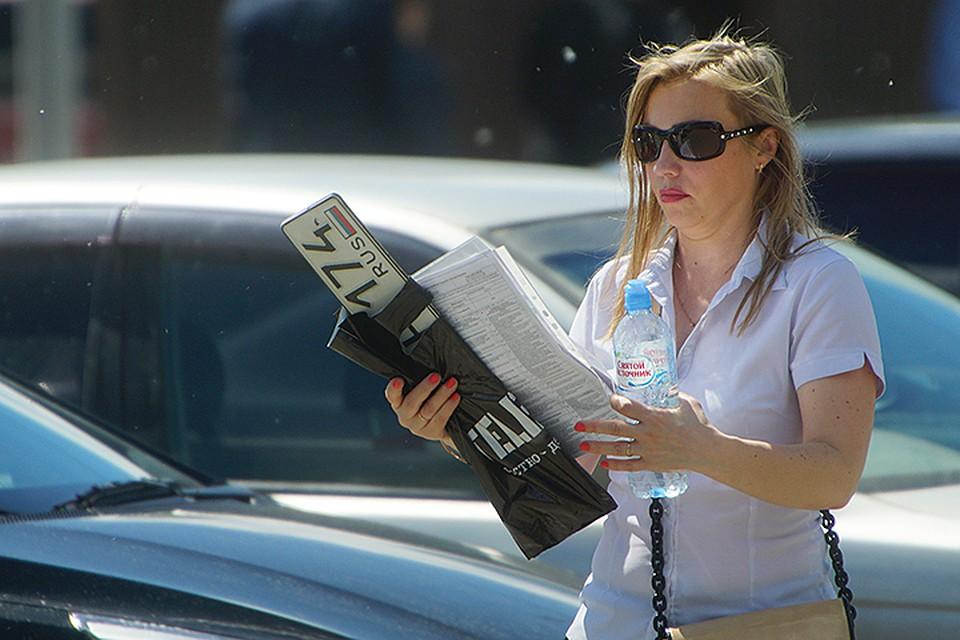 ГИБДД возвращает прописку: поставить на учет автомобиль можно будет только по месту регистрации владельца