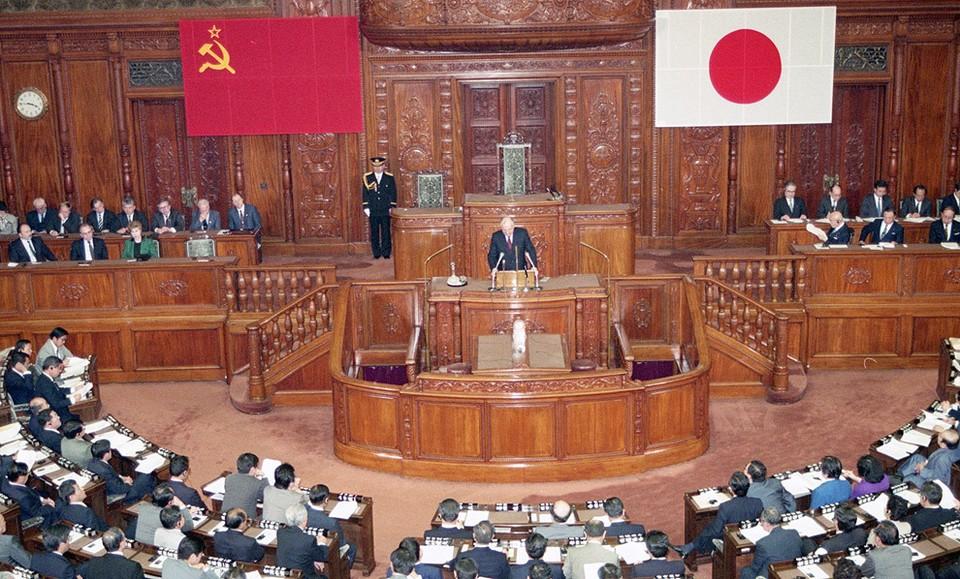 Апрель 1991 года, Михаил Горбачев выступает в парламенте Японии.