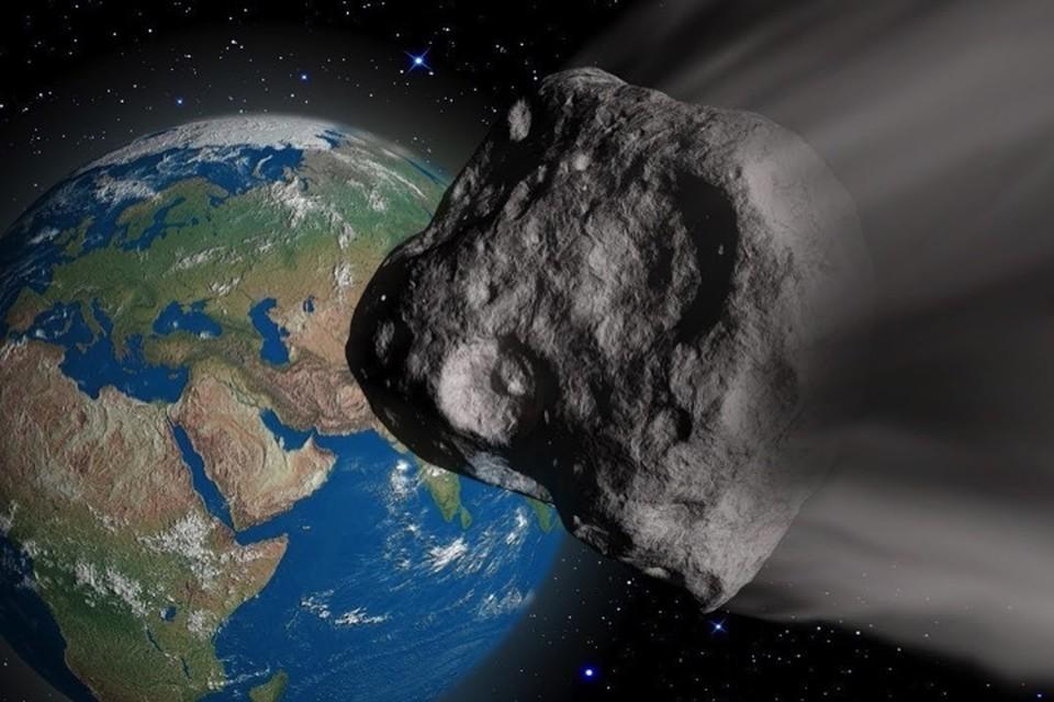 Опасность исходила от астероида, обнаруженного 17 лет назад.