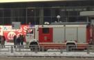 Новая волна минирований: в Екатеринбурге массово эвакуируют больницы и ТЦ