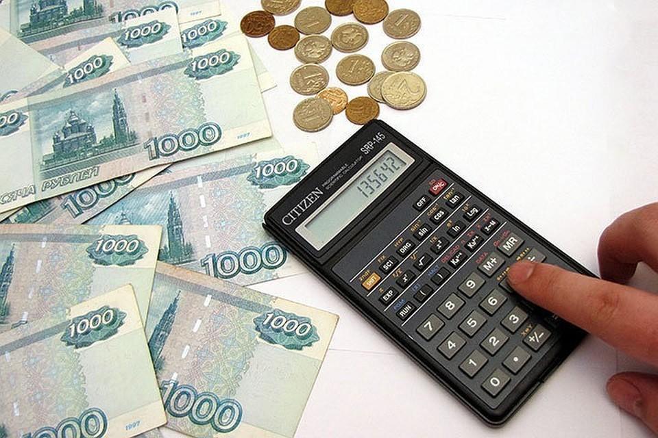 Реальные доходы петербуржцев упали на 3,3 процента.