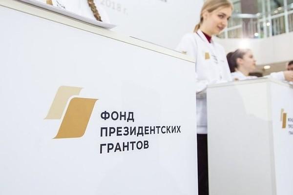 bf2e6f88e521 На Кубани 1 февраля стартует прием заявок на конкурс президентских грантов  от некоммерческих организаций Краснодарского края. Он продлиться до 15  марта.