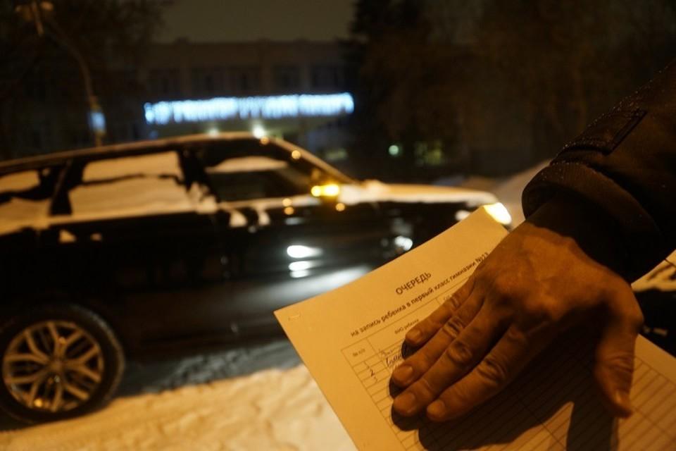 Списки для записи возле школ стали составлять ближе к часу ночи