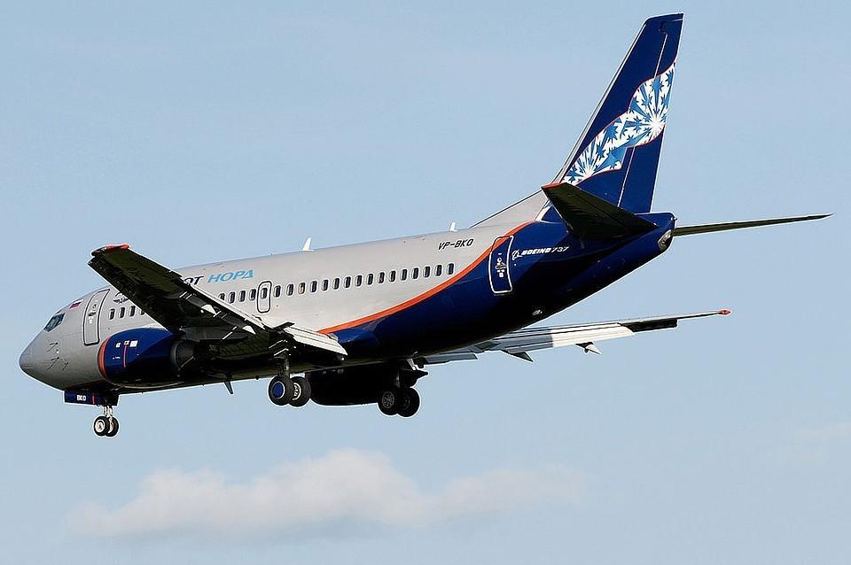 Авиалайнер Boeing 737-505 авиакомпании «Аэрофлот-Норд» совершал регулярный пассажирский рейс SU821 по маршруту Москва—Пермь, но при заходе на посадку, не долетев приблизительно 11 километров до аэропорта Перми, рухнул на землю и полностью разрушился.