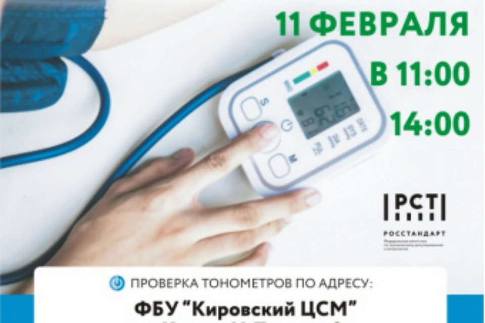 цсм и игровые автоматы казанский