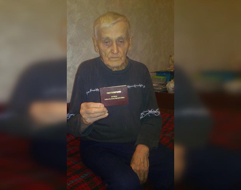 Татьяна взяла в кредит потребительский кредит без залога в астане