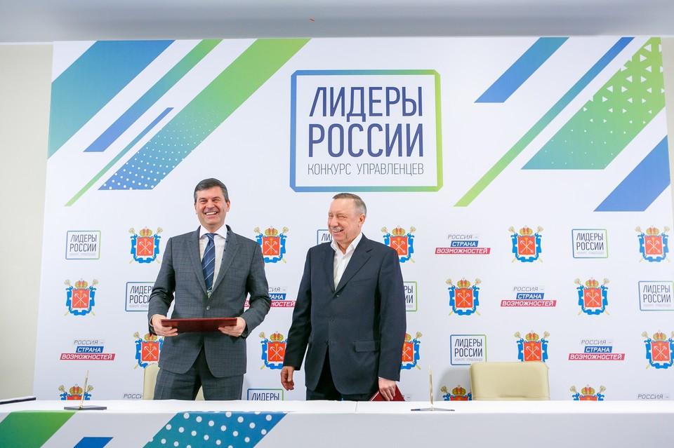 Правительство Санкт-Петербурга и АНО «Россия - страна возможностей» подписали договор о сотрудничестве