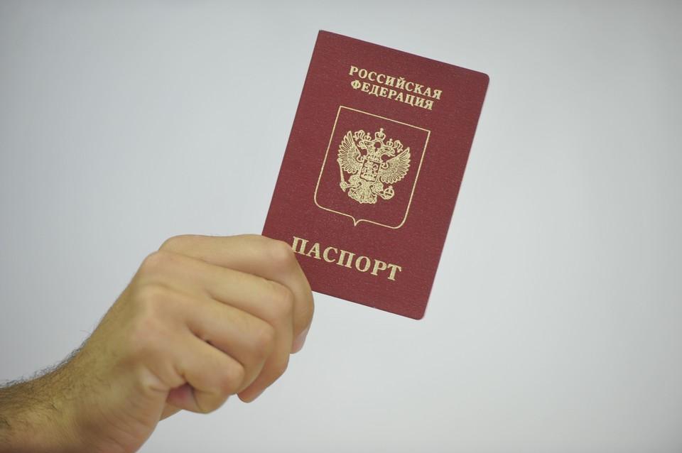Электронные паспорта в России введут в 2024 году
