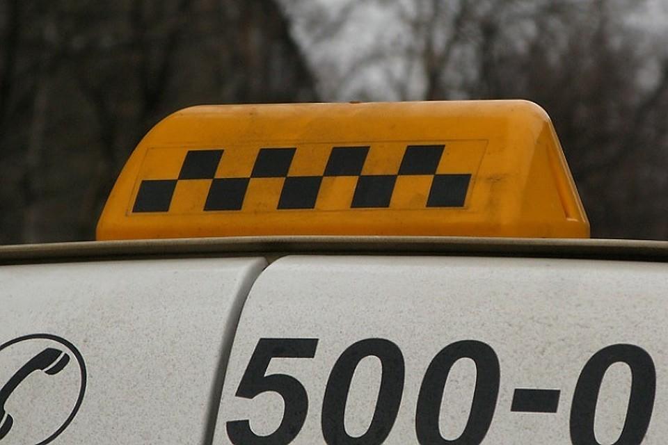 Такси без правил