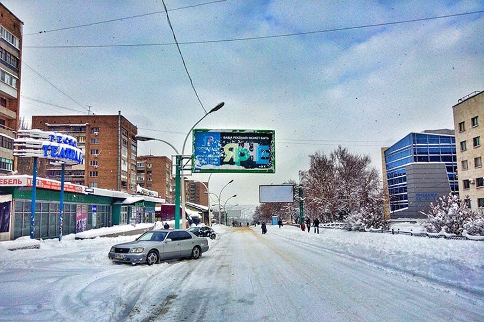 Фото: vk.com/lugansk_city