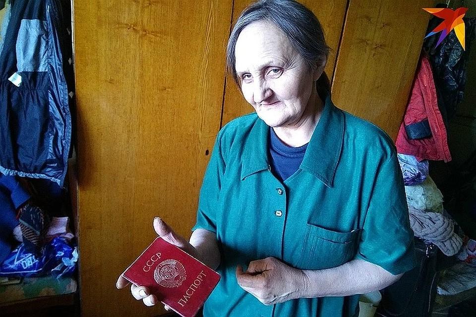 Галина Абаскалова 15 лет жила в паспортом несуществующей страны.