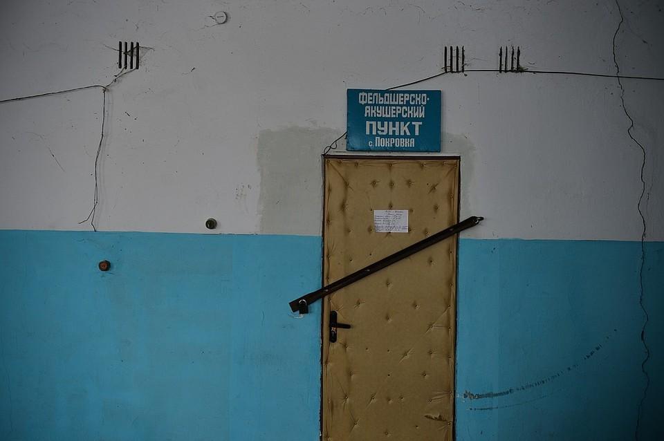 По истечению срока аренды помещения фельдшерский пункт в селе Покровка оказался под угрозой исчезновения
