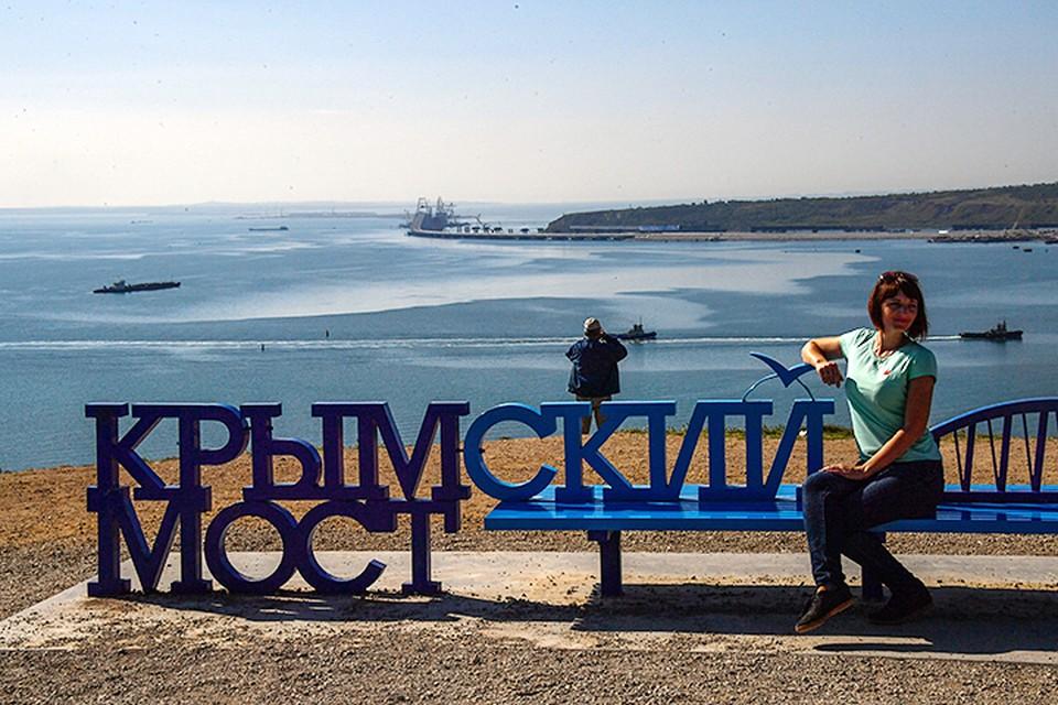 Крымский мост сильно увеличил турпоток на полуостров