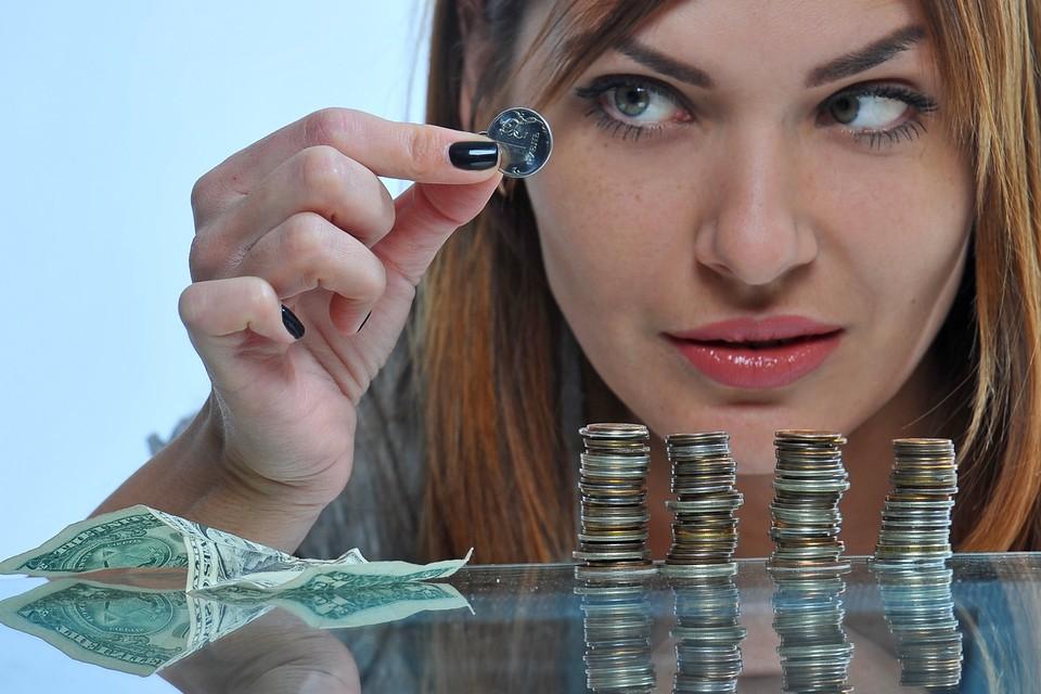 Берешь кредит - помни, что занимаешь чужие, а отдавать приходится свои.