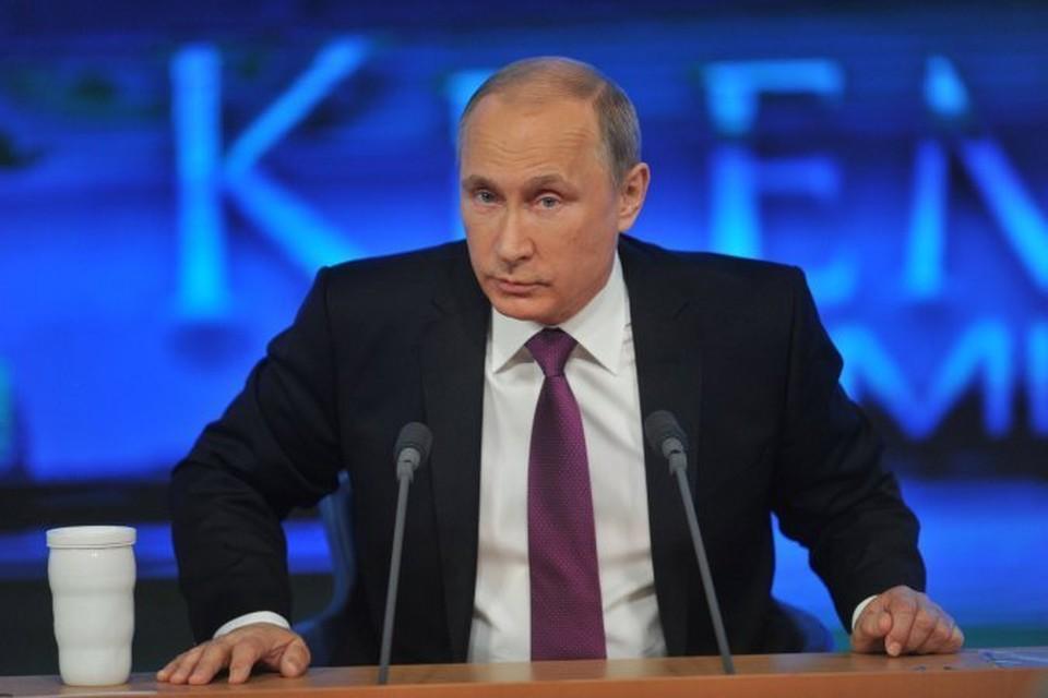 Президент России Владимир Путин на большой ежегодной пресс-конференции.