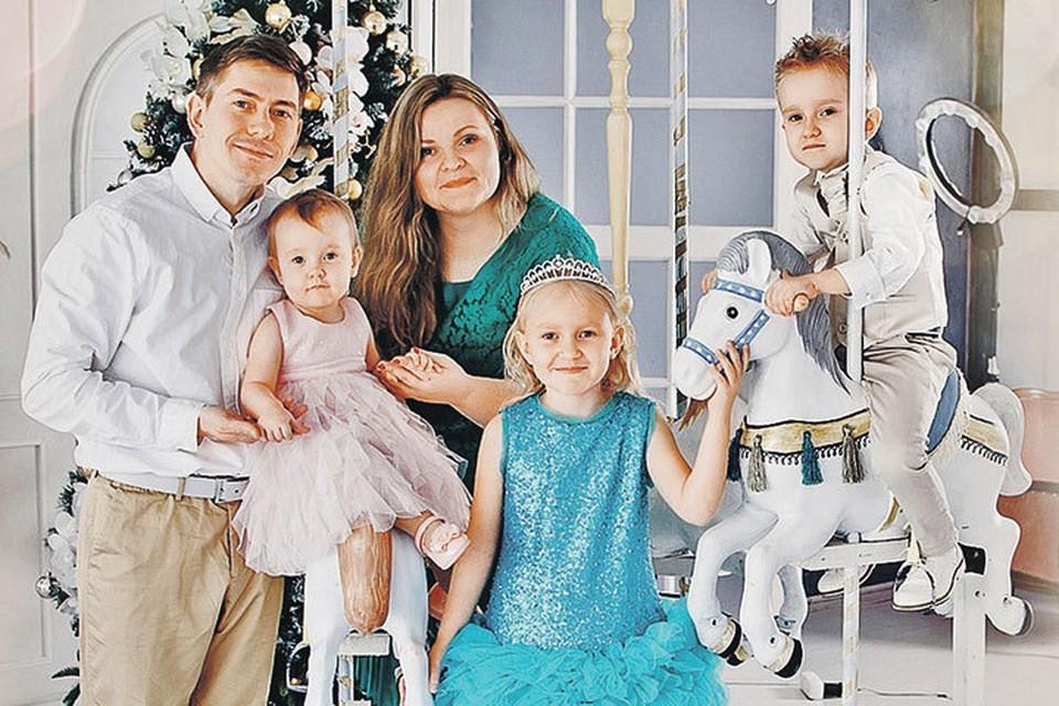 Семья Юлианы Кудряшевой - в длинном списке россиян, которых обманули виртуальные мошенники. Фото: Личный архив