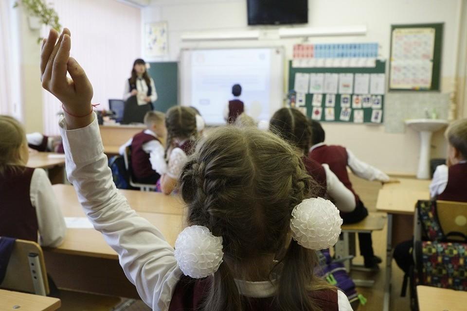 Учитель запугал школников