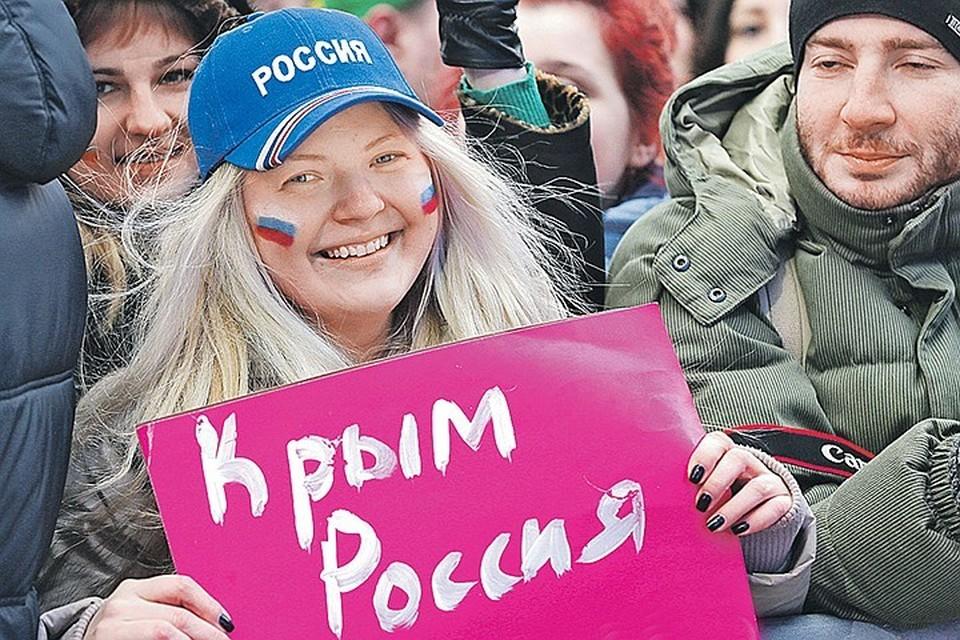 18 марта 2019 года наша страна отметит 5-ю годовщину воссоединения Крыма и Севастополя с Россией. Фото: Михаил Метцель/ТАСС