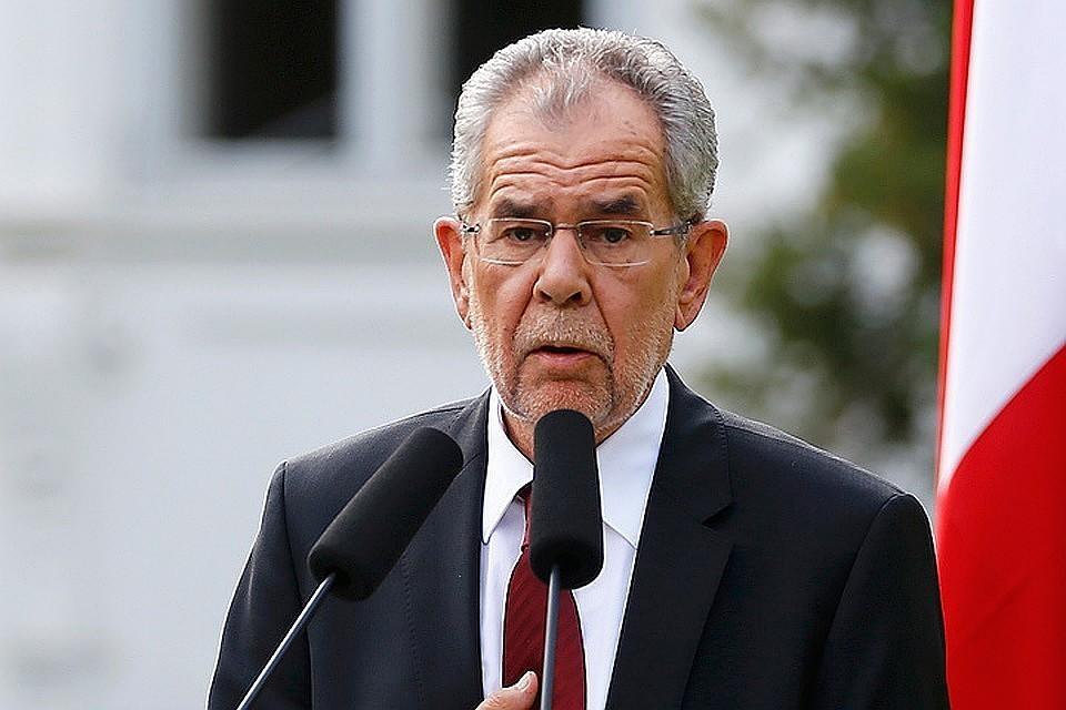 Президент Австрии Александер Ван дер Беллен