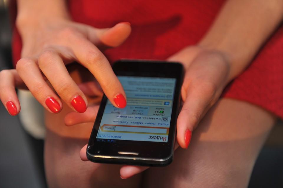 «Яндекс» начал тестировать социальный сервис «Аура»