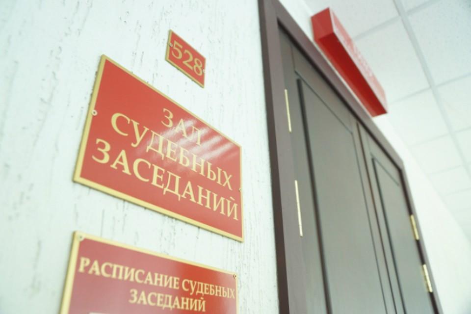 Бывшего замгубернатора Хабаровского края отправили в СИЗО