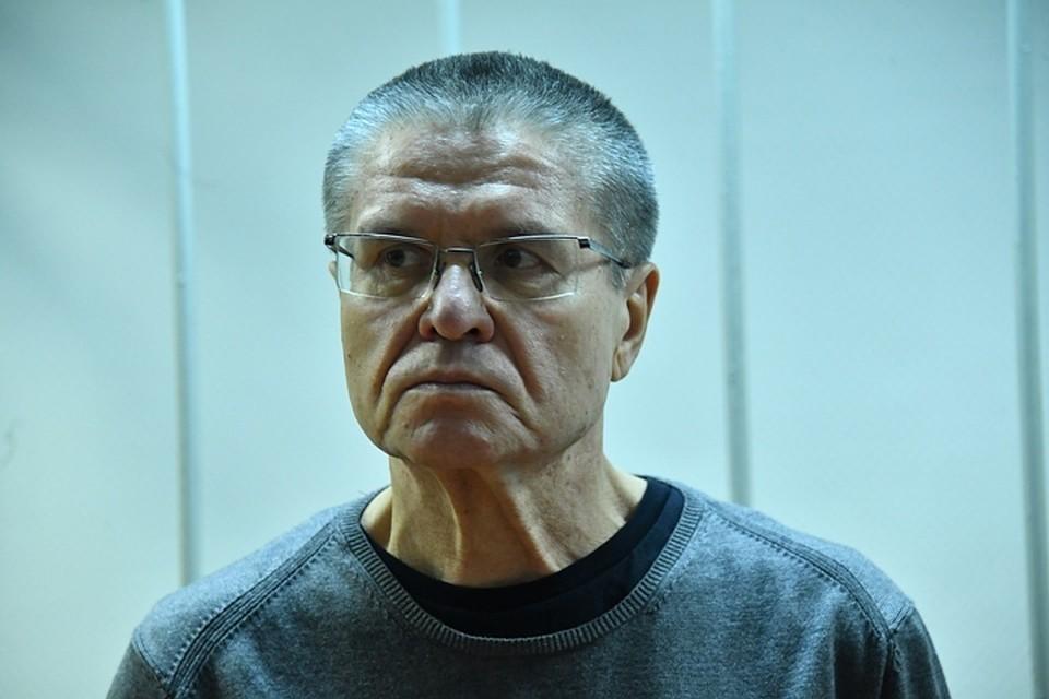 Алексей Улюкаев во время оглашения приговора.