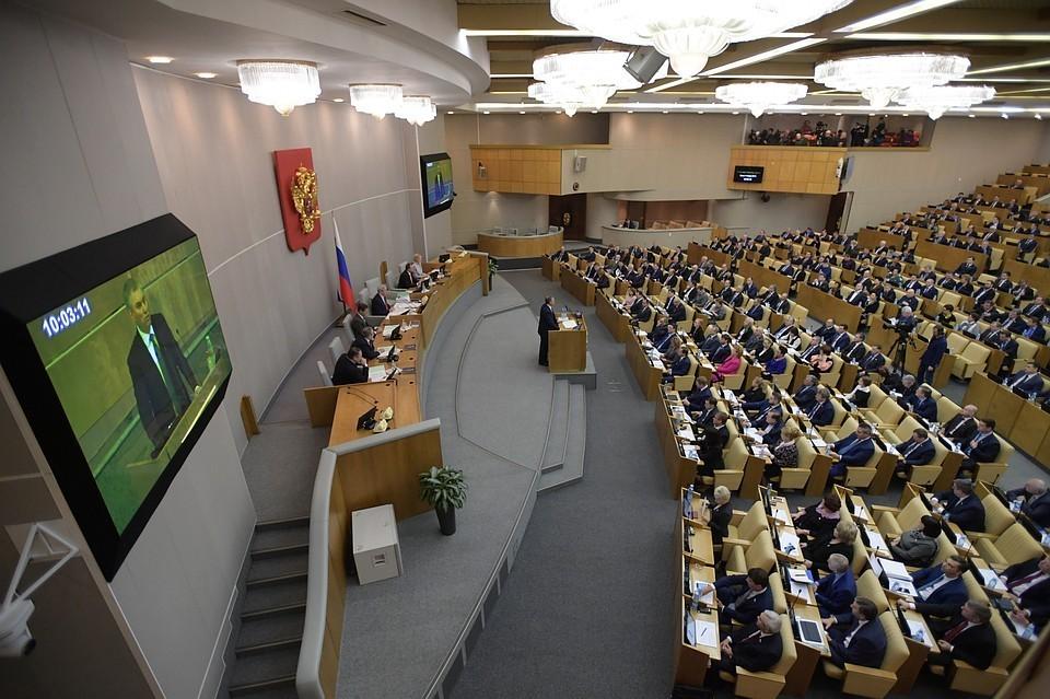 В Госдуме прокомментировали заявление главы Мирового энергетического совета о роли РФ на рынке энергоносителей