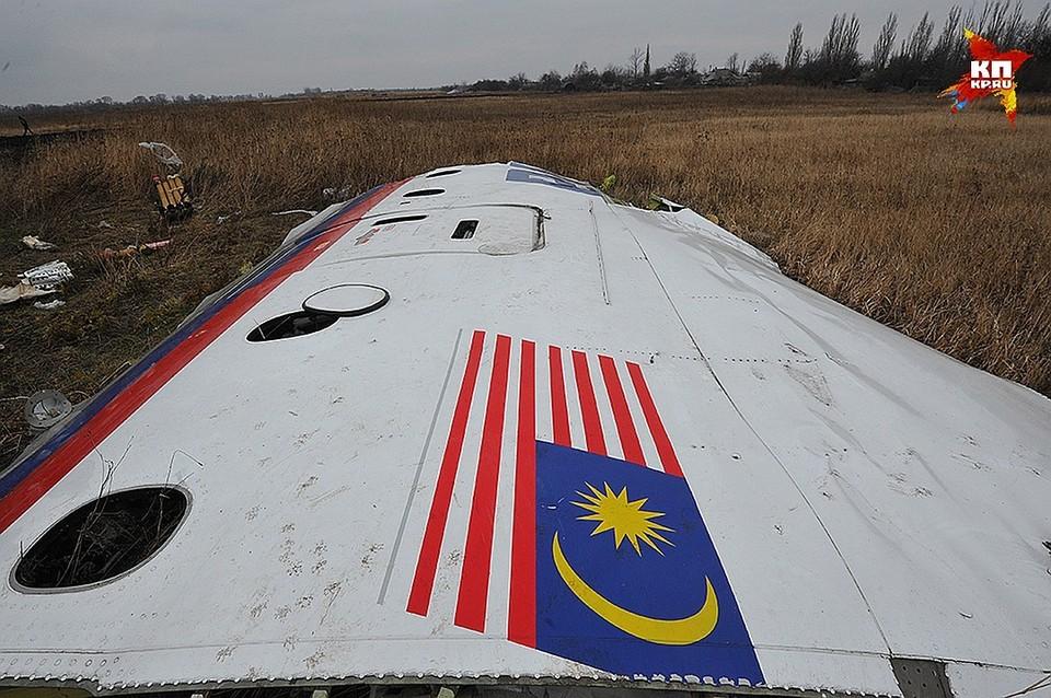 Замглавы МИД РФ не стал раскрывать содержание трехсторонний консультаций по делу крушения Boeing 777 Malaysia Airlines