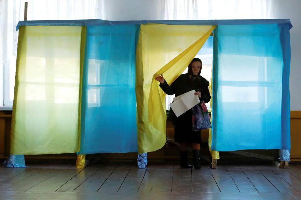 Выборы президента Украины состоялись 31 марта 2019 года