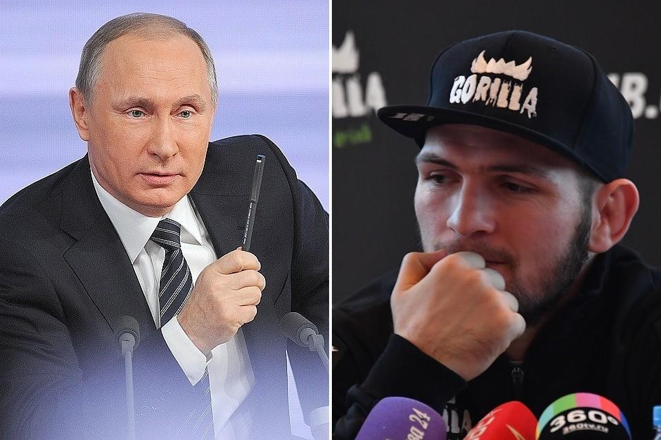 Хабиб Нурмагомедов рассказал о звонке Владимира Путина