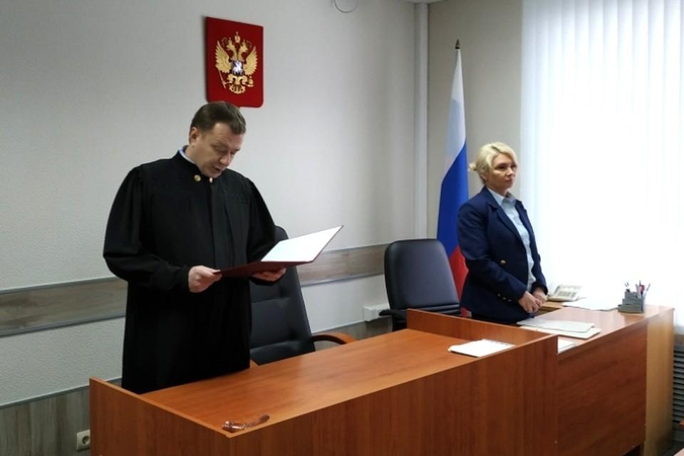 Судья Алексей Крайнов принял решение.