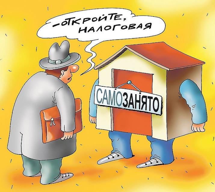 Займ для граждан узбекистана
