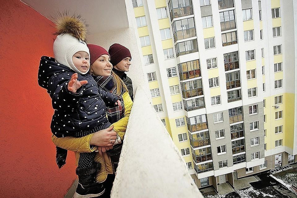 Семьи с детьми смогут взять ипотеку под 6% на весь срок кредита