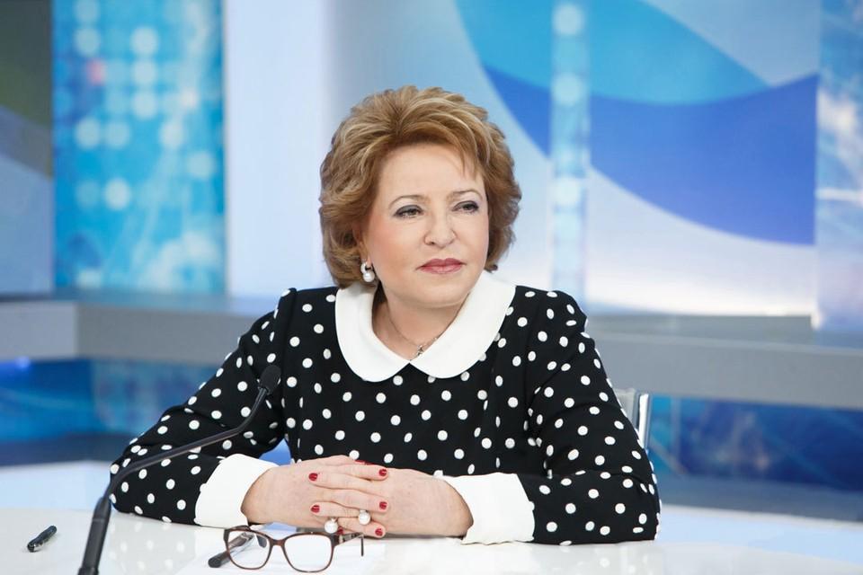 Валентина Матвиенко – одна из самых ярких и необычных женщин в российской политике. Фото: Пресс-служба Совета Федерации РФ