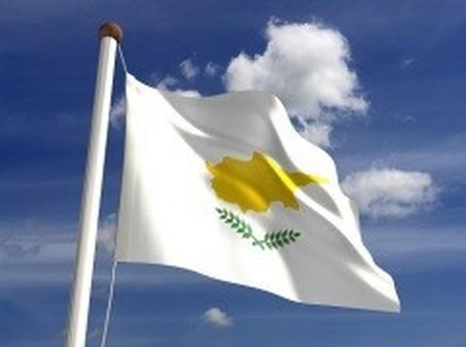 День начала национальной освободительной борьбы на Кипре