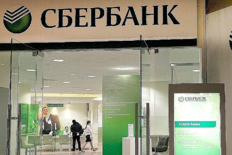 """""""Сбербанк"""" опроверг информацию о покупке """"О'кей"""" в собственных интересах"""