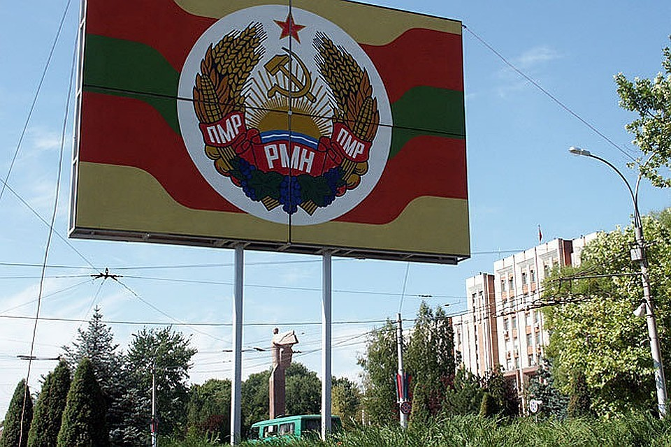 Усыновленные в Приднестровье дети не могут уехать за границу