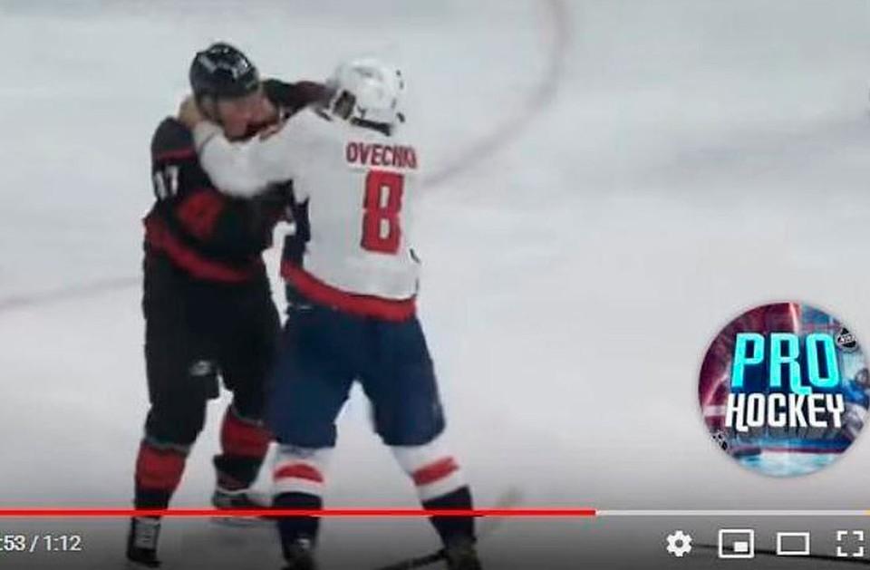 Александр Овечкин отправил в нокаут воспитанника барнаульского хоккея