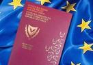 Миллионеров-иностранцев, претендующих на гражданство Кипра, будут проверять еще строже