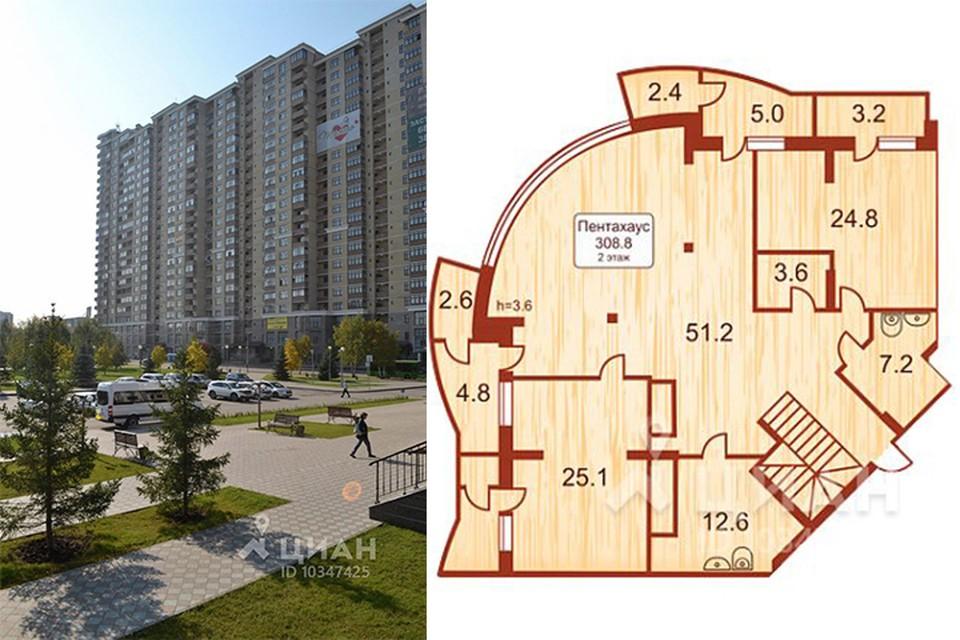 Площадь самой большой квартиры в УрФО - 267 квадратных метров. Фото с сайта ЦИАН