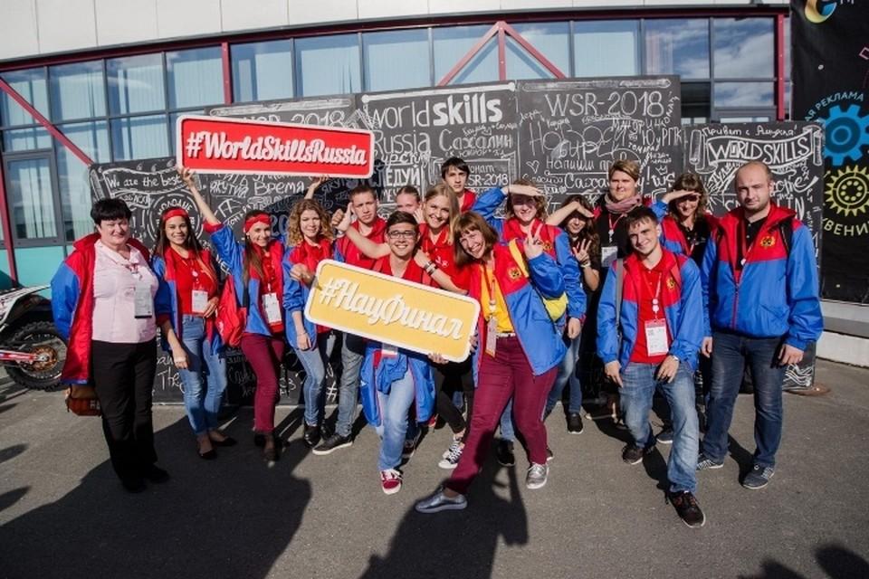 Финал национального чемпионата Worldskills пройдет в Кузбассе в 2020 году. ФОТО: АКО