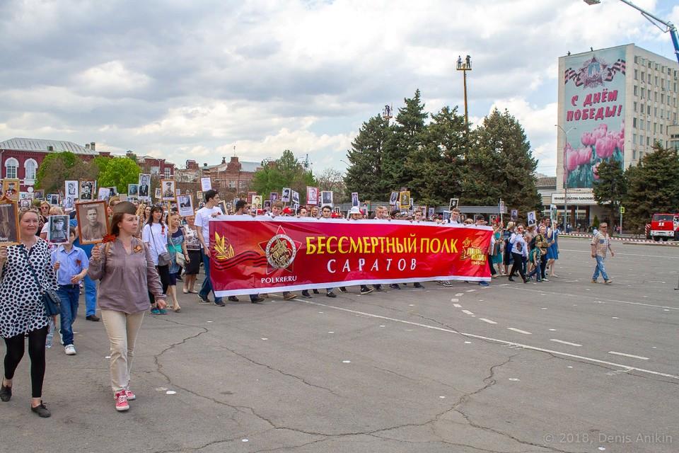 """Шествие """"Бессмертного полка"""" в Саратове. Фото - Денис Аникин"""
